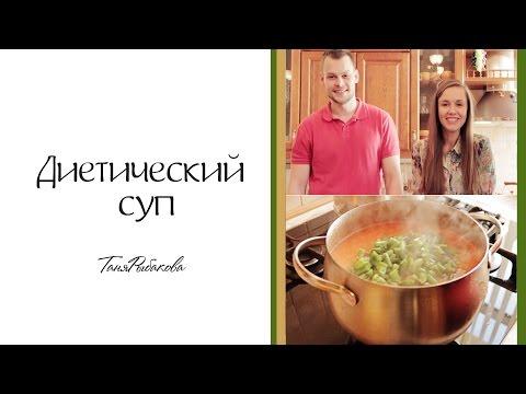 Солянка сборная мясная - пошаговый фото рецепт приготовления