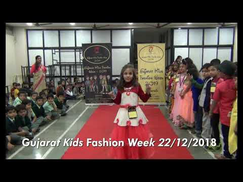 Gujarat Kids Fashion Week