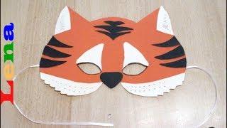 как сделать маску тигра своими руками