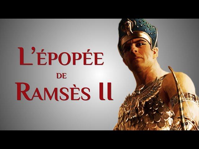 Comment Ramsès II a-t-il réécrit l'Histoire de la bataille de Qadesh ? [QdH#33]