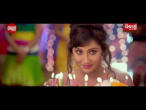Best Romantic Scene - White Dress Re Chokha Lagucha | New Odia Film - College Time | Sidharth TV