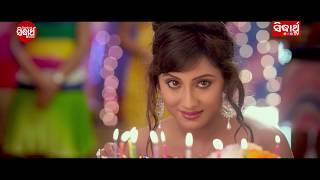 Best Romantic Scene White Dress Re Chokha Lagucha | New Odia Film College Time
