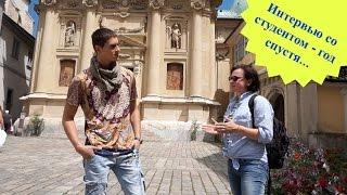 🇦🇹 Моя  учеба в Граце (Австрия) - год спустя....