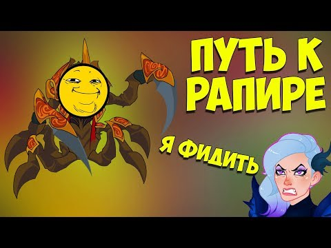 видео: Путь К divine: Агрессивный nyx assassin и *Грустная* luna  [dota 2]
