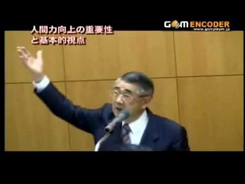 古川貞二郎先生(元・内閣官房副長官)の記念講演 DrillSpin (ドリルスピン)