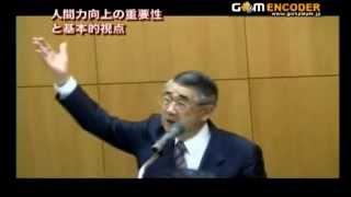 古川貞二郎先生(元・内閣官房副長官)の記念講演