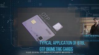Fingerprint recognition card a…