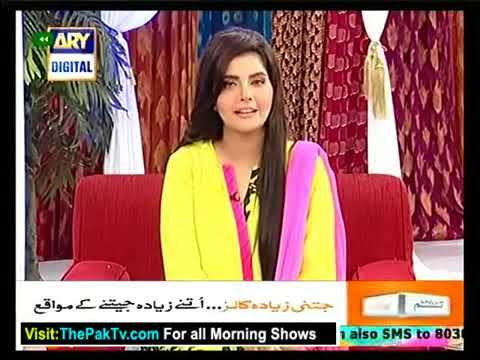Good Morning Pakistan By Ary Digital 1st October 2013 Part 4