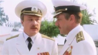 Прощание славянки - эпизод из кинофильма «72 метра»