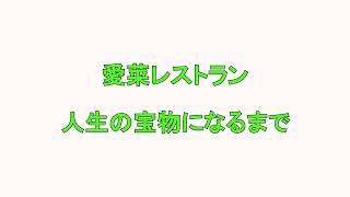 クールシニア特派員レポート 取材日:2017年8月9日(水) 取材先:千葉...