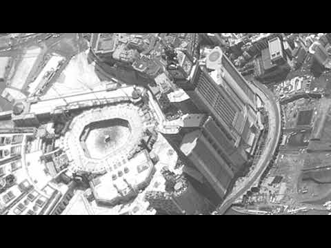 Video Of Mecca Captured By A Satellite Youtube