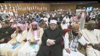 خالد الفيصل يفتتح مؤتمر رابطة العالم الإسلامي حول الاتجاهات الفكرية