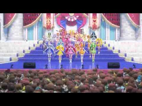 Trailer de Precure All Stars New Stage 2: Kokoro no Tomodachi