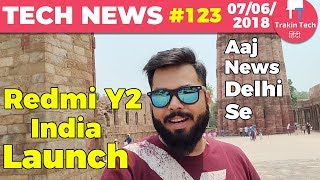 Redmi Y2 India Launch, LG Q Stylus,iVoomi i5, Moto Z3 Play, Blackberry Key2, Reliance Big TV-TTN#123