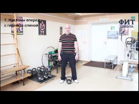 Упражнения с гирями в -