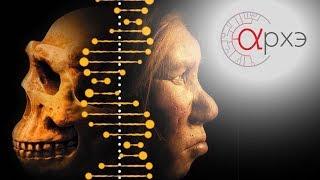 "Елена Наймарк: ""Неандерталец: как появилась наука палеогеномика"""