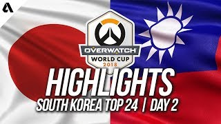 Japan Vs Taiwan | Overwatch World Cup 2018 Incheon Qualifier Day 2
