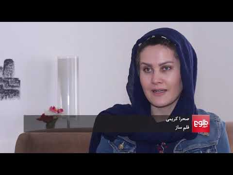 Civil Liberties, Human Rights Afghan Women's Red Lines For Peace