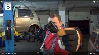 видео Датчик положения дроссельной заслонки (ДПДЗ) ВАЗ