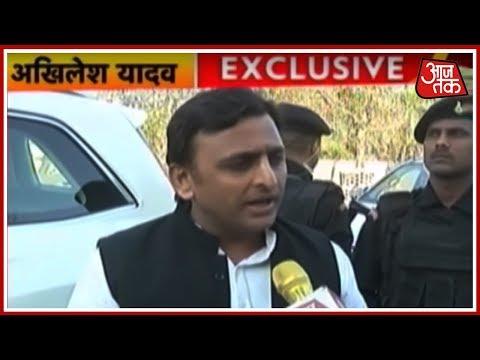 Akhilesh Yadav Ready To Join Hands With Mayawati To Deafeat Modi   Aaj Tak Exclusive