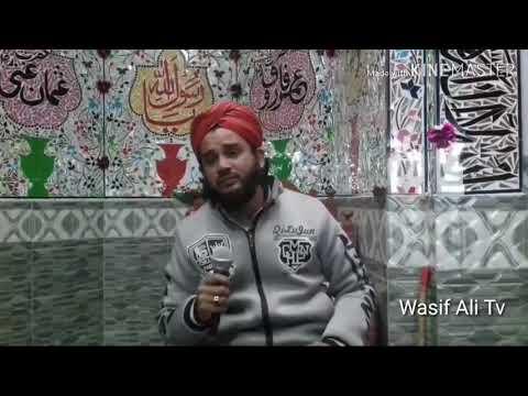 Free Download Quran Pak With Urdu Translation Mp3