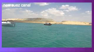أرشيف قناة السويس الجديدة : 20ابريل2015