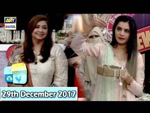 Good Morning Pakistan - 29th December 2017 - ARY Digital Show
