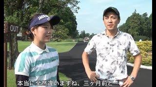 THE CHALLENGE第2弾! 今回はSKE48山内鈴蘭さんがチャレンジします! GD...
