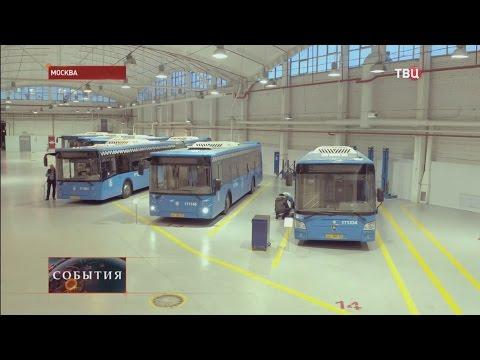 События   Новые автобусы  Автопарк №17