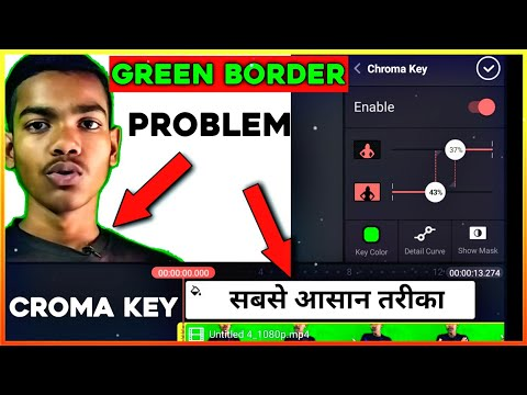 how to remove green screen in kinemaster//best app remove green screen//how to remove green screen