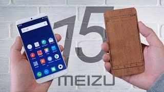 Распаковка Meizu 15. Узнай, когда в Meizu появится NFC и выйдет Meizu 16 на Snapdragon 845!