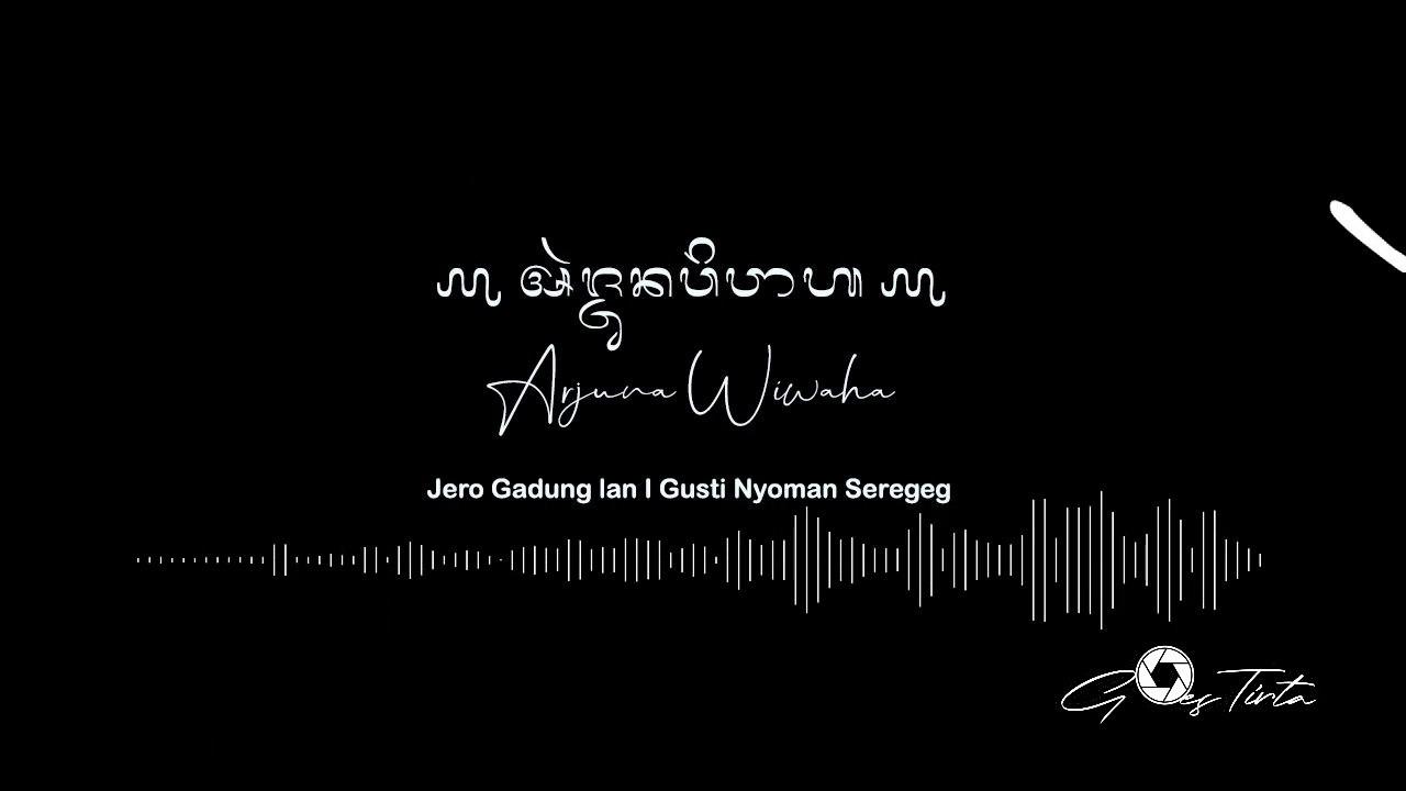 Download Arjuna Wiwaha Wirama - Manda Malon dengan teks