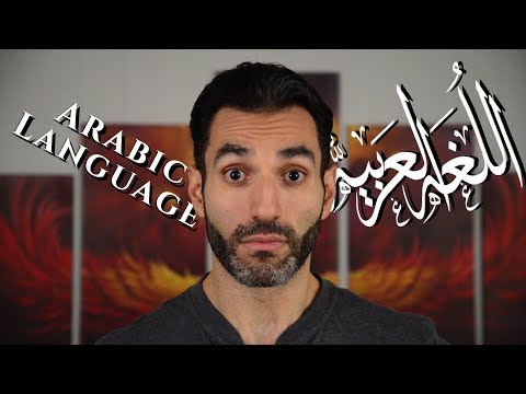 What's Up With the Arabic Language?!