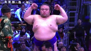 November 2018 - Day Five - Takakeisho v Ichinojo