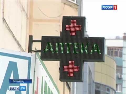 Пробивают как пластырь или бандаж: как продают ростовским подросткам аптечные наркотики?
