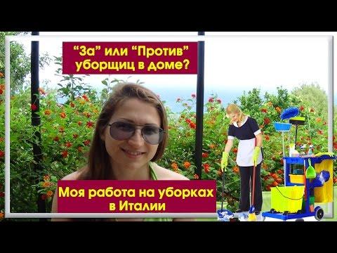 Усть-Каменогорск Объявления
