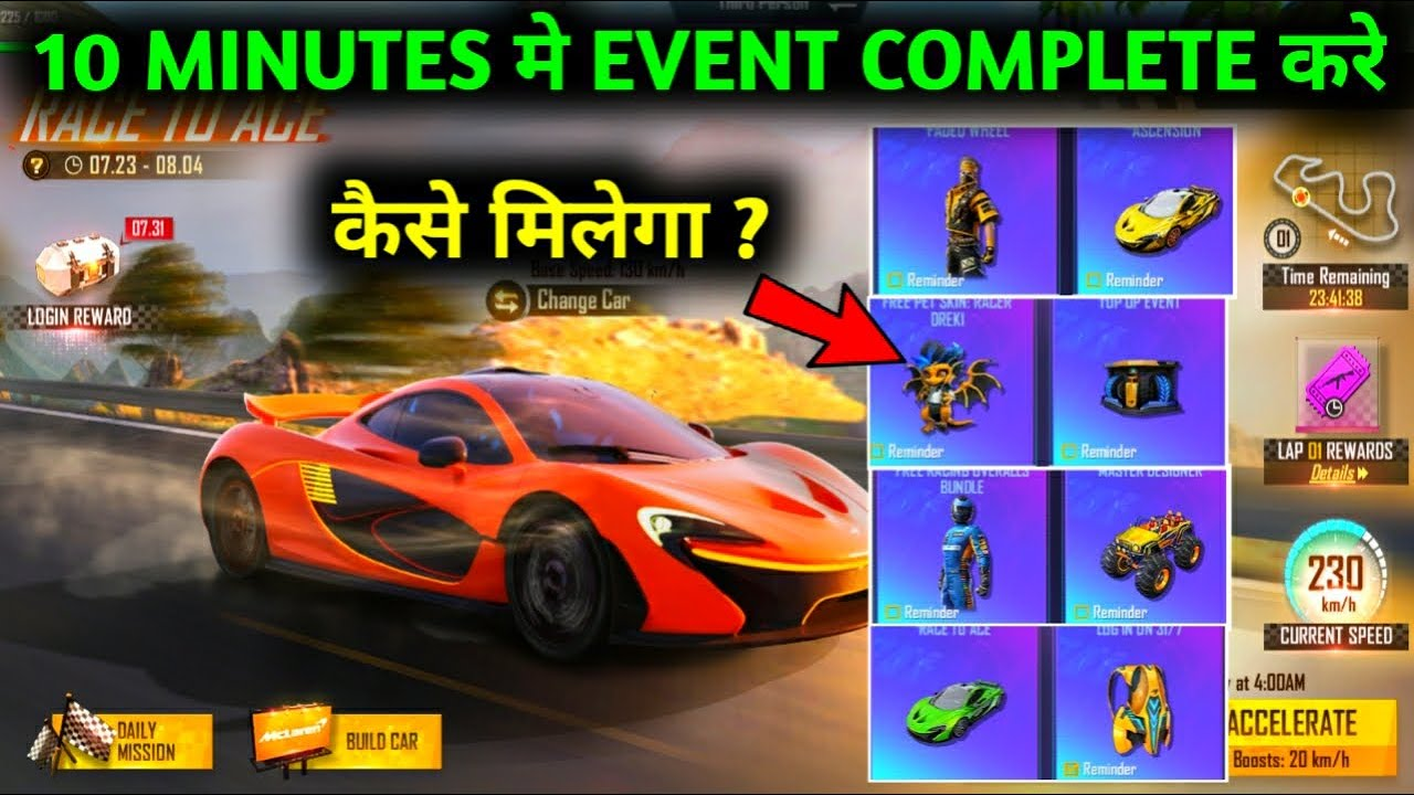 FREE FIRE MCLAREN EVENT FULL DETAILS|RACE TO ACE EVENT|