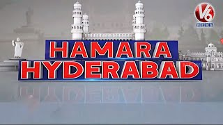 Todays Hamara Hyderabad News About 143 new Corona cases reported from across 10 districts In Telangana Tally Rises To 3290 . #HamaraHyderabadNews ...