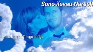 Telugu naa Gunde meeda ottu Nee Ninne premincha Telugu video songs SN Banjara YouTube channel