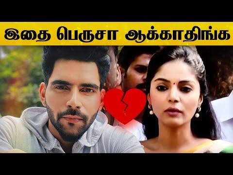 Sanam நீங்க Problem-த்த ஊதி பெருசா ஆக்காதிங்க., Heart Break கொடுத்த Balaji Murugadoss   BB4   Anitha