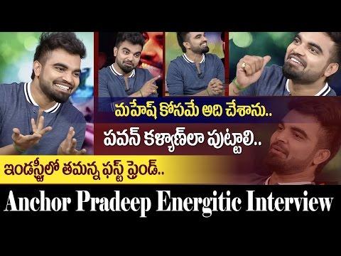 Konchem Touchlo Unte Chepta   Interview with Anchor Pradeep   Samantha   Kajal   Tamanna   10TV