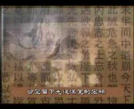 透视中国】中共命运之预言与灭亡之前兆(2/5)