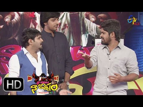 Naa Show Naa Ishtam | 14th June 2017 | Full Episode 84 | ETV Plus