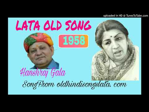 Mera Bichda Yaar Mila De Lata Old Is Gold Song