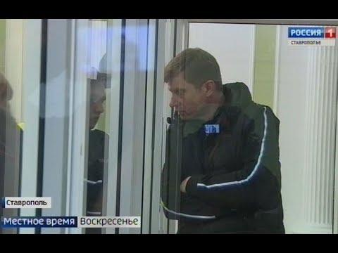 На Ставрополье вынесен приговор экс-министру, обманувшему детектор лжи