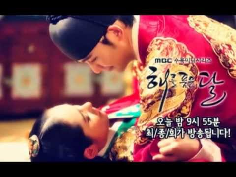 LYN - BACK IN TIME [MP3 DOWNLOAD] : The Moon That Embraces The Sun OST