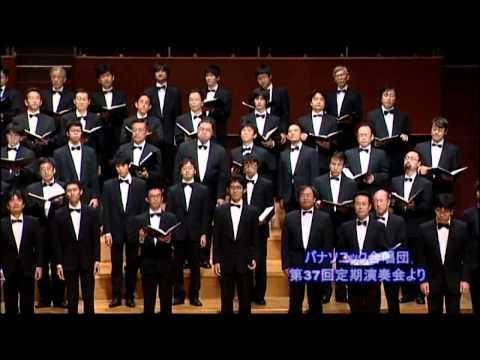 歌おうNIPPON-ほらね、(松下 耕:作曲) 混声4部