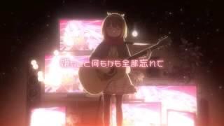 【MV】鹿乃「ルカルカ☆ナイトフィーバー」【OFFICIAL】