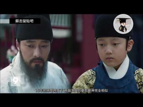 [繁中/ENG]2015蘇志燮《思悼》兒役李孝在 So Jisub & Little Jeongju