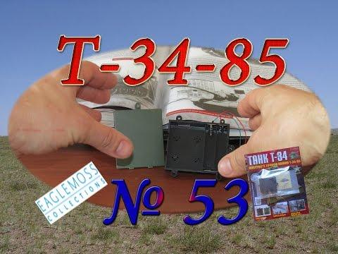 видео: Сборка модели танка Т-34-85. Обзор журнала №53. Роммель в Африке.
